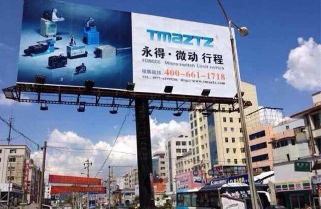 Advertisement in local market
